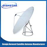 C диапазона 120см спутниковую антенну