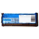 Tipo máquina do descanso do chocolate de embalagem (TB-380)