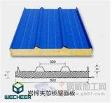 панель сандвича крыши полистироля EPS толщины 75mm
