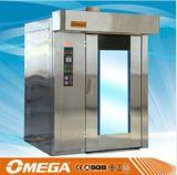 Forno/torta di cottura dello spuntino che cuoce forno elettrico (fabbricazione, &ISO del CE)