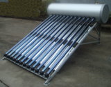 高く効率的でコンパクトなHeatpipeの太陽給湯装置