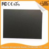 Hohe Auflösung-konkurrenzfähiger Preis Innenmiet-Bildschirmanzeige LED-P5