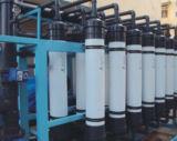 Membrane de la fibre creuse ultrafiltration pour l'uf de l'équipement de l'eau (AQU-160)