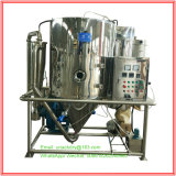 High Quality Spray Dryer for Food clouded