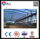 La construcción de la estructura de acero de alta resistencia (ZY433)