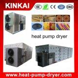 Обезвоживатель ладана коммерческого использования Drying машины ладана