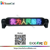 Беспроводной светодиодный индикатор Bluetooth полноцветный дисплей изображения Прокрутка текста сообщения автомобиля 12V автомобильный платы дисплея светодиодный знак