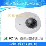 Dahua 2MPの小型ドームの機密保護IPデジタルのビデオ・カメラ(IPC-HDBW4231F-AS)