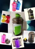 2017 BPA all'ingrosso liberano la grande bottiglia di acqua di plastica di Dumbbell di PETG
