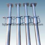 構築サポート鋼鉄足場支注の支柱