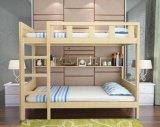 Твердые деревянные кровати двухъярусные кровати зал для детей двухъярусная кровать (M-X2202)