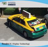 屋外のためにLEDを広告する高い明るさ小型P4 P5 P6の車