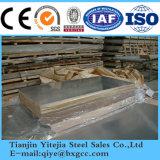 Feuille de l'aluminium 5005, plaque en aluminium 5005