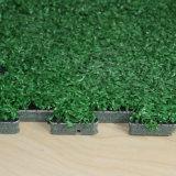 屋内ゴルフ人工的な草の屋外のプラスチック床タイル