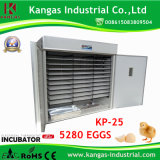 Machine automatique de Hatcher d'incubateur d'oeufs de caille de commande numérique