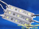 SMD5050 3LED 모듈 방수 DC12V 7512