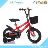 아기 훈련 자전거 또는 아이 스포츠 자전거 또는 Ticycle 아이들 자전거