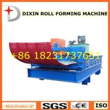 [دإكس] 840 ألومنيوم غطاء آلة