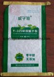La Chine a fait le sac tissé par pp de qualité pour la poudre de mastic