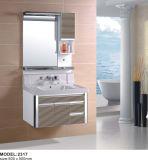 浴室の虚栄心(AM-2317)