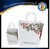 Изготовленный на заказ белая хозяйственная сумка бумаги Kraft с печатью логоса