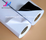 명확한 자동 접착 비닐