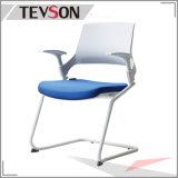 2017 현대 디자인 회의실 사무실 플라스틱 훈련 의자