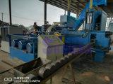 金属の浮きかすの煉炭機械(水平)