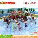 魅力的で熱い販売水公園装置、水公園のスライド