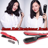 2016 mais novo elétrico Straight Hair Brush