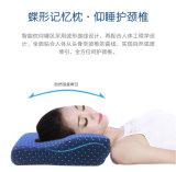 Франтовская подушка пены памяти с франтовской помощью сна нот