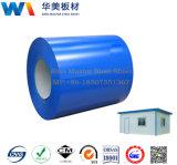 Prepainted гальванизированная стальная катушка PPGI