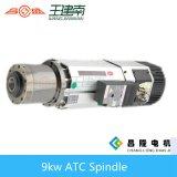 Высокоскоростной шпиндель AC Atc охлаждения на воздухе 9kw для маршрутизатора CNC с ISO20/Bt30