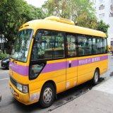 Condoneireiro de ônibus escolar Tch06A New Technology Cooler mais pequeno