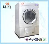 洗濯装置はISO 9001システムが付いているホテルのための乾燥機械に着せる