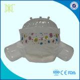 Пеленка младенца высокого качества оптовой продажи фабрики Китая устранимая сонная солнечная в Bales