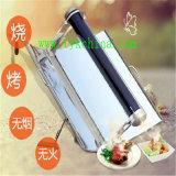 Fogão de fogão solar (forno) para acampamento e churrasqueira