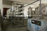 Máquina de Tratamento de Água Potável automática com certificado CE