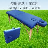 Mesa de masaje portátil clásica \ Cama de belleza con reposacabezas ajustable