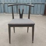 Mobília do metal que janta a cadeira para os hotéis do café do restaurante (JY-R23)