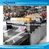 Трех сторон и центральной уплотнительной Чехол Bag бумагоделательной машины