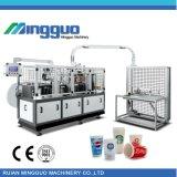 Máquina Mg-C700 do copo de papel da alta qualidade