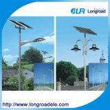 Calle la luz solar con la pole, calle la luz solar LED