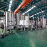 浄化システム飲料水の処理場を完了しなさい