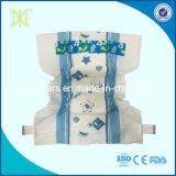 Couches de bébé jetables confortables pour bébé
