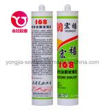 Заводская цена Уксусный клей / силиконовый герметик (HX-168)