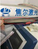 Hot Sale ordinateur de poche/Conveinent machine à souder au laser 500W