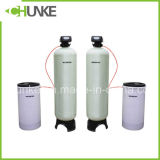 水処理装置のための水軟化剤フィルターシステム