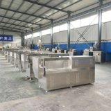 Gleitbetriebs-Fisch-Zufuhr-Tabletten-Produktionszweig für 400-500kg