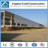 Construction légère de structure métallique de qualité